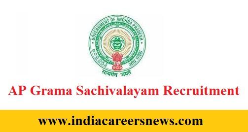 AP Grama Sachivalayam Recruitment
