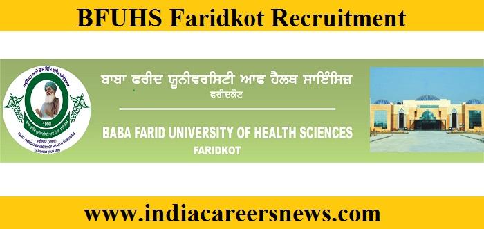 BFUHS Faridkot Recruitment