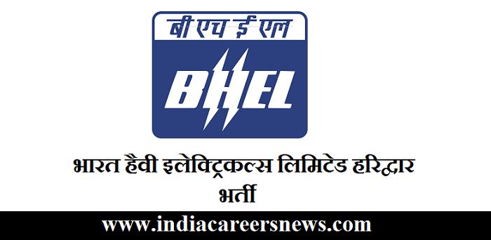 BHEL Haridwar Recruitment