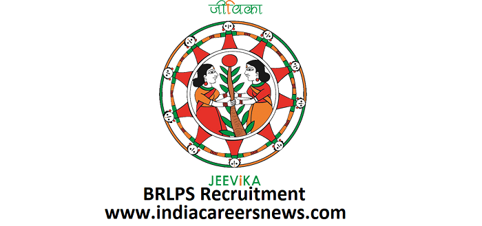 BRLPS Recruitment