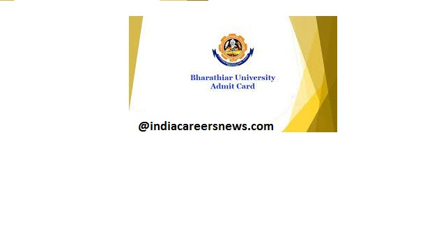 Bharathiar University Admit Card