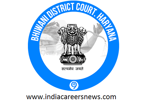 Bhiwani District Court Recruitment
