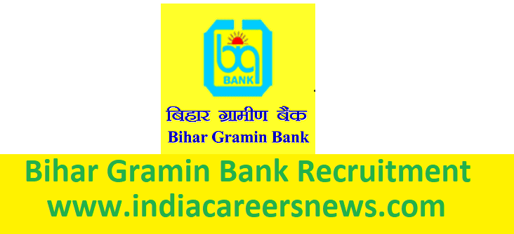 Bihar Gramin Bank Recruitment