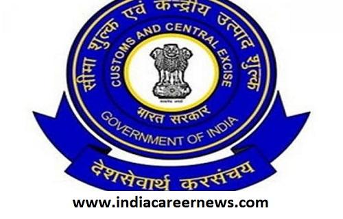 CBIC Telangana Recruitment