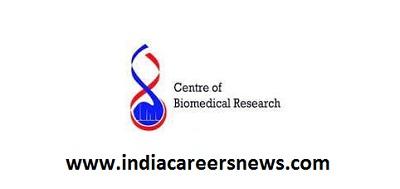 CBMR Recruitment