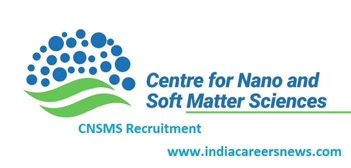 CNSMS Recruitment