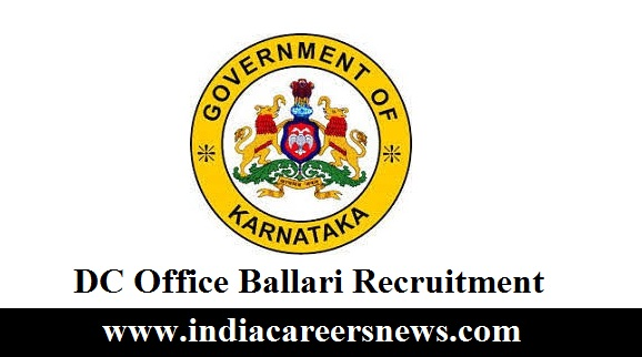 DC Office Ballari Recruitment