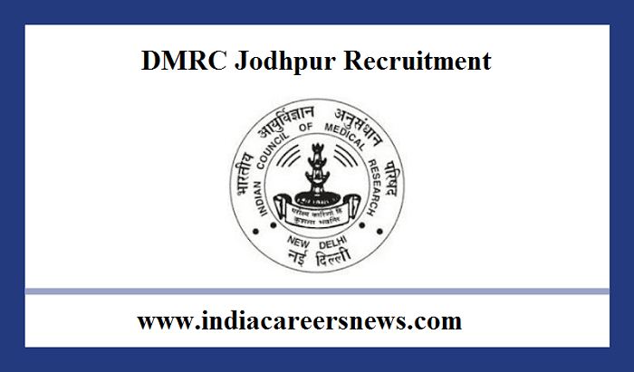 DMRC Jodhpur Recruitment