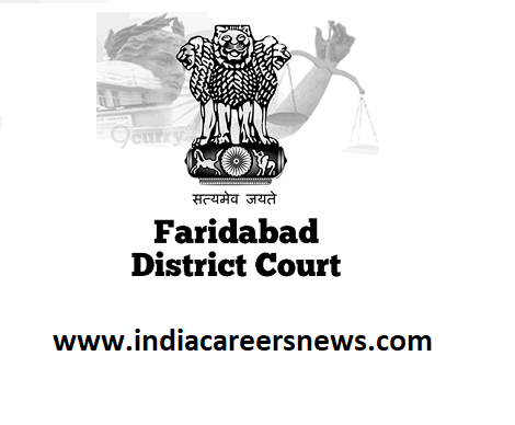 Faridabad District Court Recruitment