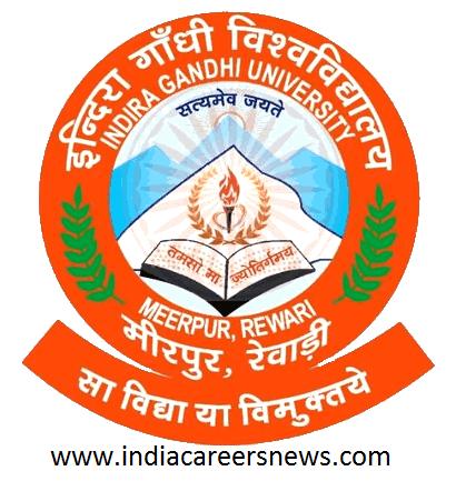 IGU Meerpur Recruitment