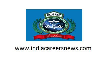 KCGMC Karnal Recruitment