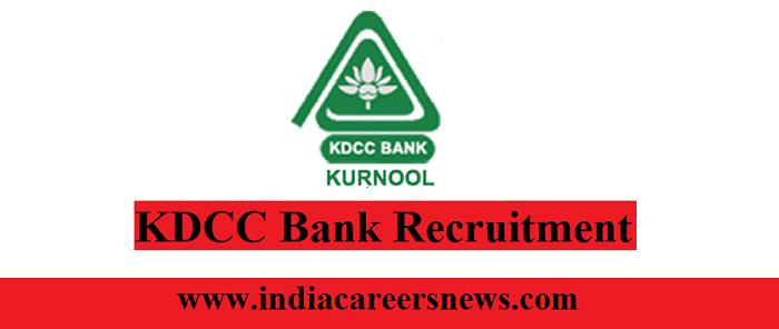 KDCC Bank Recruitment