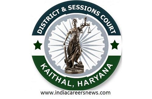 Kaithal District Court Recruitment