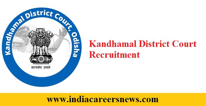 Kandhamal District Court Recruitment