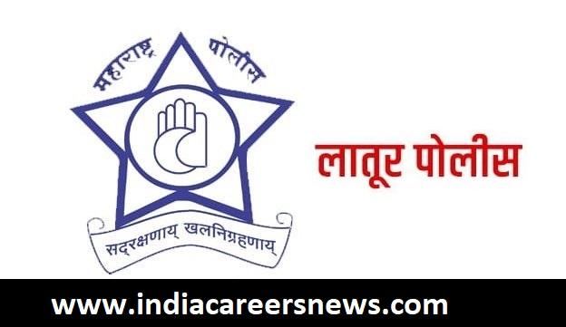 Latur Police Recruitment
