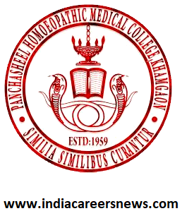 MHFs Homoeopathic Medical College Recruitment