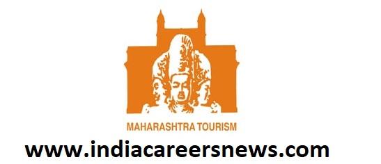 MTDC Recruitment