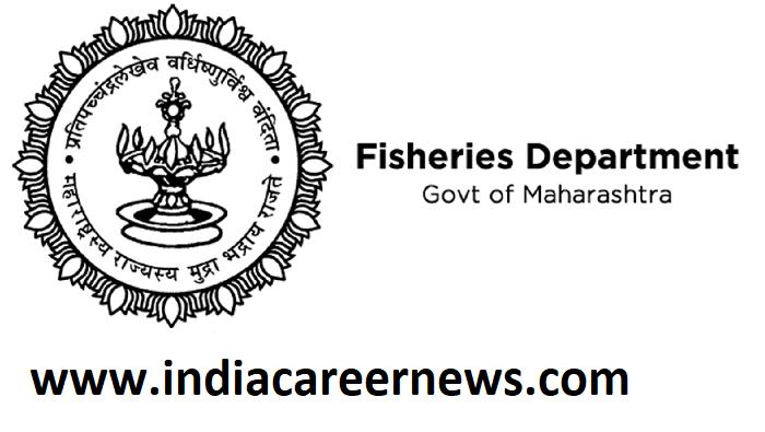 Maharashtra Fisheries Department Recruitment