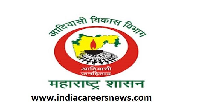 Maharashtra Tribal Development Department Recruitment