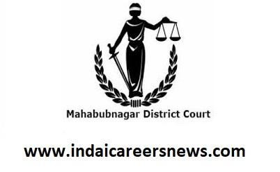 Mahbubnagar District Court Recruitment