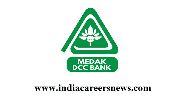 Medak DCCB Recruitment
