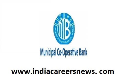 Municipal Bank Mumbai Recruitment