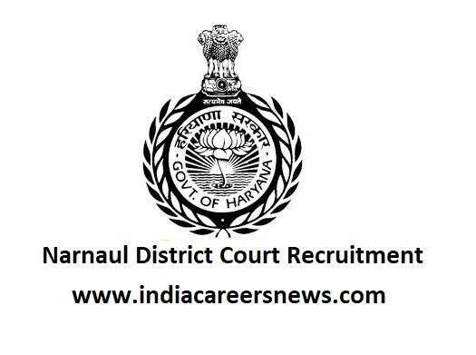 Narnaul District Court Recruitment