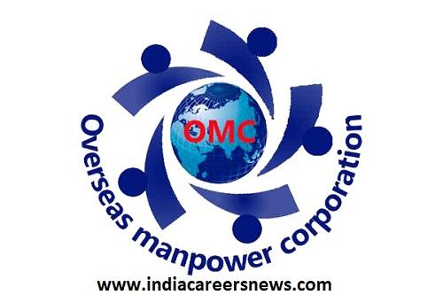 OMCL Recruitment