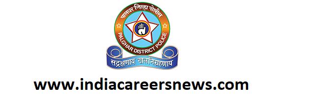 Palghar Police Recruitment