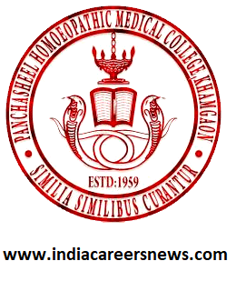 Panchasheel Homoeopathic Medical College And Hospital Recruitment