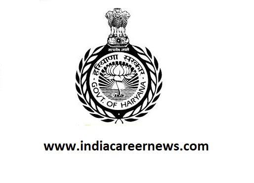 Panchkula District Court Recruitment