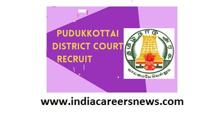 Pudukkottai District Recruitment