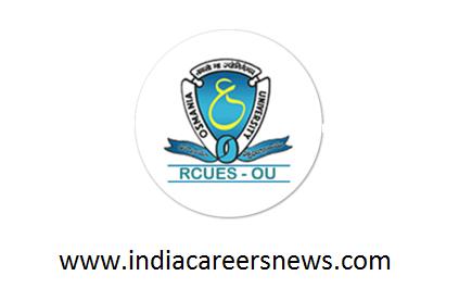 RCUES Hyderabad Recruitment