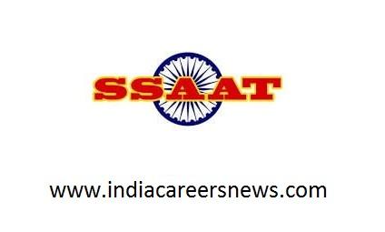 SSAAT Telangana Recruitment