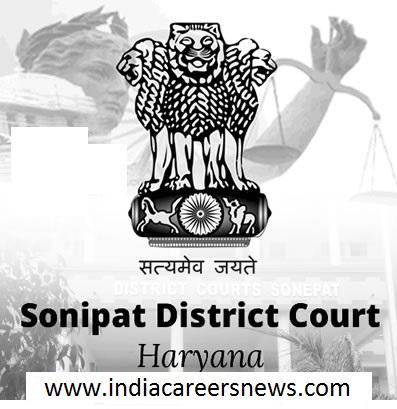 Sonipat District Court Recruitment