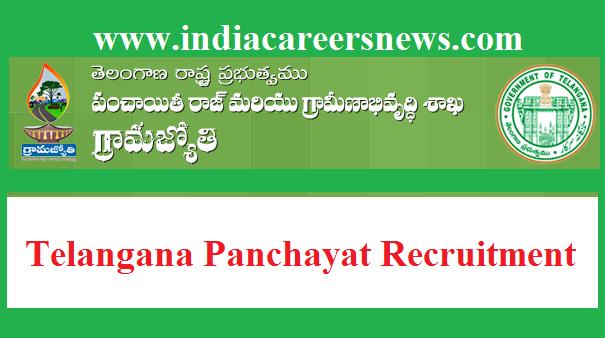 Telangana Panchayat Recruitment