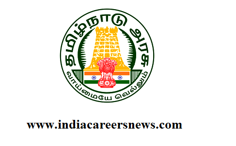 Tirupattur District Recruitment