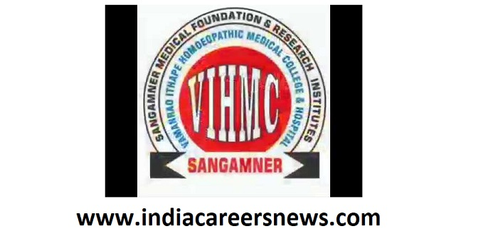 Vamanrao Ithape Homoeopathic Medical College Recruitment