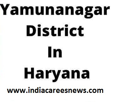 Yamuna Nagar District Recruitment