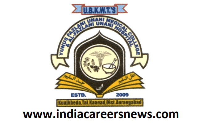 Yunus Fazlani Unani Medical College Aurangabad Recruitment