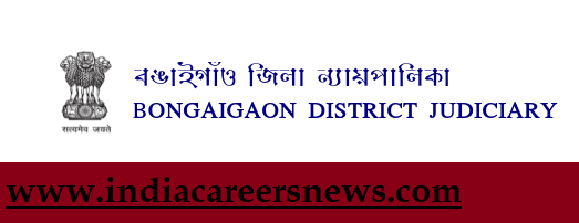 Bongaigaon Judiciary Recruitment