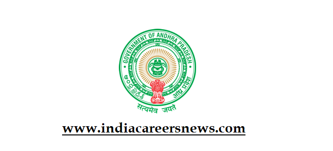 Collector And District Magistrate Guntur Recruitment