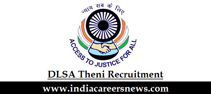DLSA Theni Recruitment
