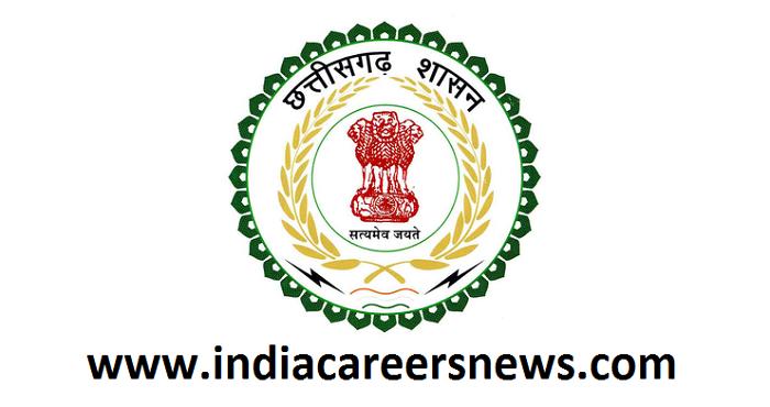 Dhamtari District Recruitment