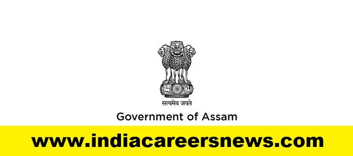 Dhubri District Court Recruitment