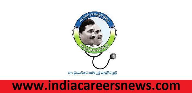 Dr. YSR Aarogyasri Health Care Trust Prakasam Recruitment