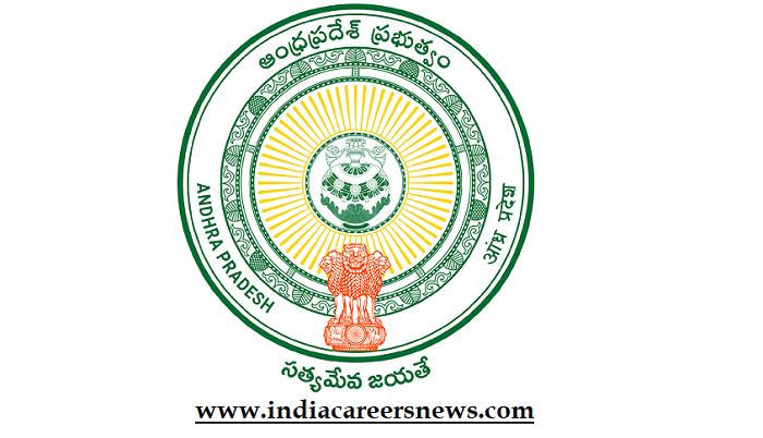 GMH Tirupati Recruitment