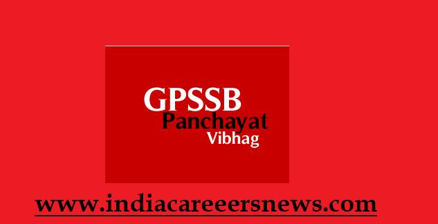 GPSSB Recruitment