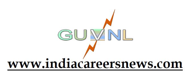GUVNL Recruitment