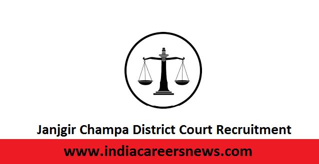 Janjgir Champa District Court Recruitment